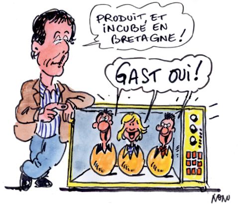 "L'incubateur ""une oeuvre collective"""